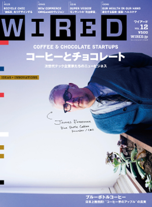 wired_vol.12_20140610