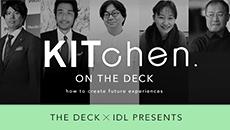 sub-kitchen