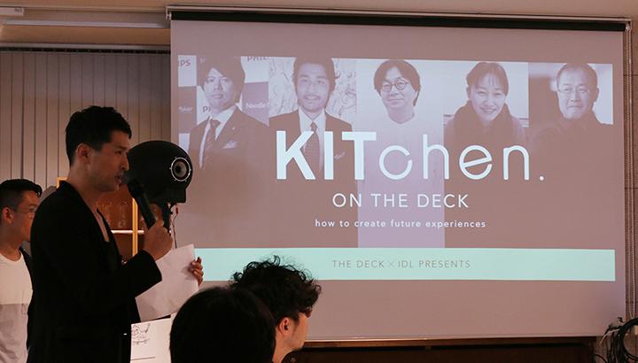 01_opening_kitsugi_bright