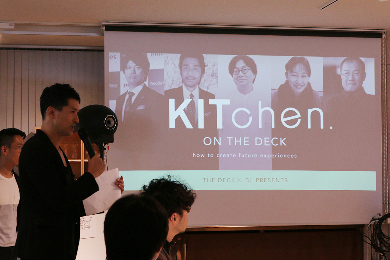 """KITchen on THE DECK""は大阪のコワーキング施設THE DECK(http://thedeck.jp/)で行われた"